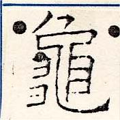 HNG019-1583