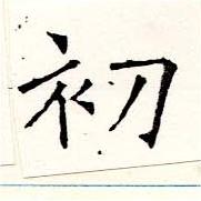 HNG019-1584a