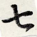 HNG022-0001