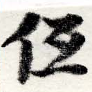 HNG022-0005