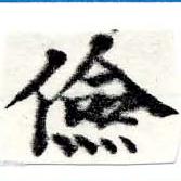 HNG022-0009