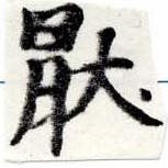 HNG022-0021