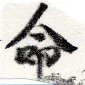 HNG022-0027