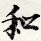 HNG022-0028