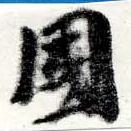 HNG022-0032