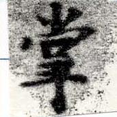 HNG022-0065