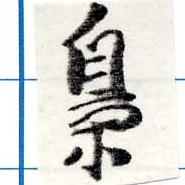 HNG022-0077
