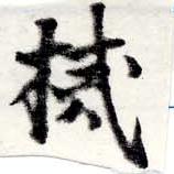 HNG022-0078