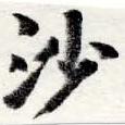 HNG022-0086