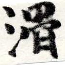 HNG022-0096