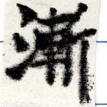 HNG022-0098