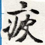 HNG022-0113