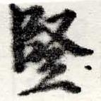 HNG022-0124
