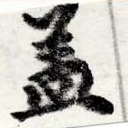 HNG022-0136