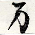 HNG022-0140
