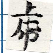 HNG022-0142