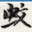 HNG022-0143