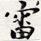 HNG022-0170