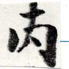HNG022-0182