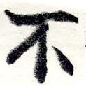 HNG022-0194