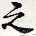 HNG022-0202