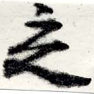 HNG022-0203