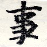 HNG022-0207