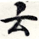 HNG022-0209