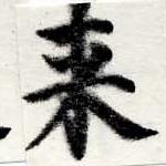 HNG022-0229