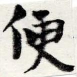 HNG022-0232