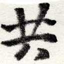 HNG022-0241