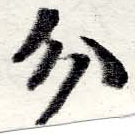 HNG022-0245