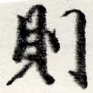 HNG022-0249