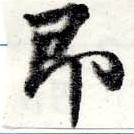 HNG022-0258a