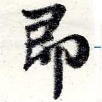 HNG022-0258b