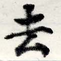 HNG022-0259