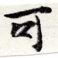 HNG022-0264