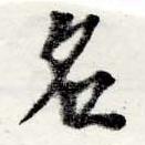 HNG022-0268