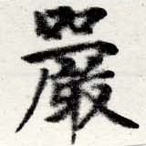 HNG022-0279
