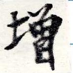 HNG022-0288
