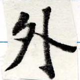 HNG022-0291