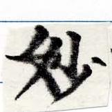 HNG022-0302