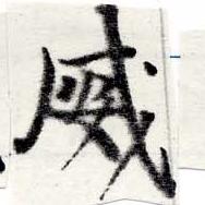 HNG022-0306