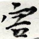 HNG022-0313