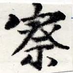 HNG022-0317a