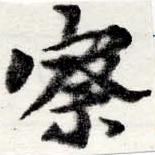 HNG022-0317b