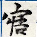 HNG022-0318