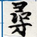 HNG022-0323