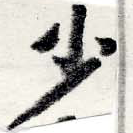 HNG022-0327
