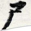 HNG022-0329